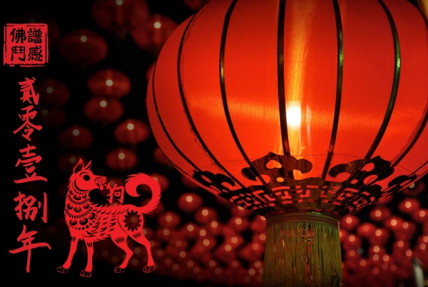CELEBRATE THE YEAR OF THE EARTH DOG AT INTERCONTINENTAL BALI RESORT
